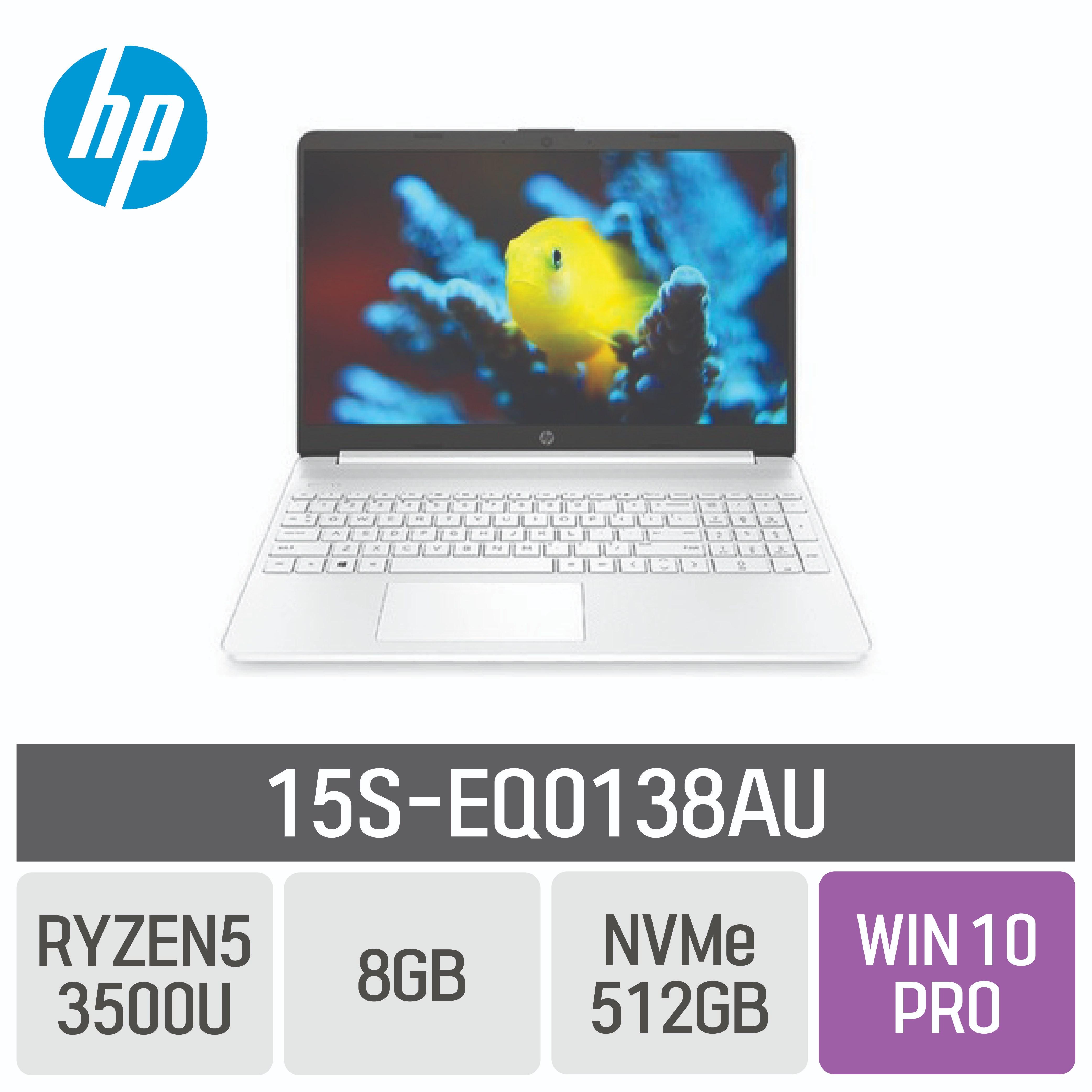 HP 15S-EQ0138AU, 8GB, SSD 512GB, 포함