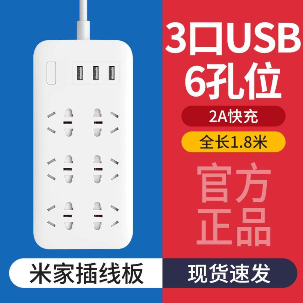 usb 콘센트 3구 5구 c타입 안드로이드, 1개, 6구 3usbcm (POP 5593607302)