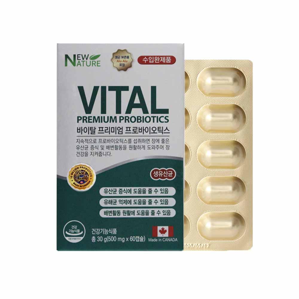 캐나다 500억 바이탈 프로바이오틱스 모유 lgg 유산균 60캡슐 2개월, 60개입, 1개
