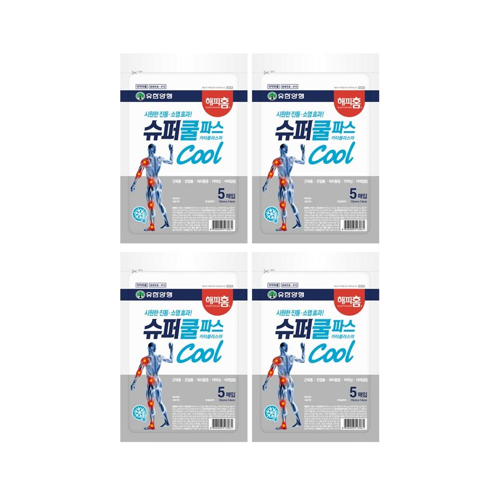 유한양행 [본사직영] 해피홈 슈퍼쿨파스 카타플라스마 5매, 4개 (POP 4322060402)