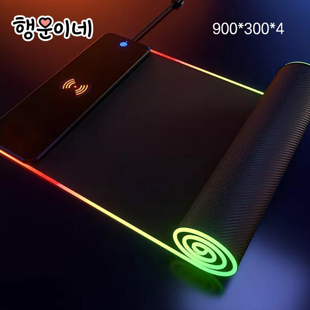 행운이네 고속 무선충전 LED RGB 게이밍 마우스 장패드 키보드패드 예쁜 데스크매트, 900*300*40