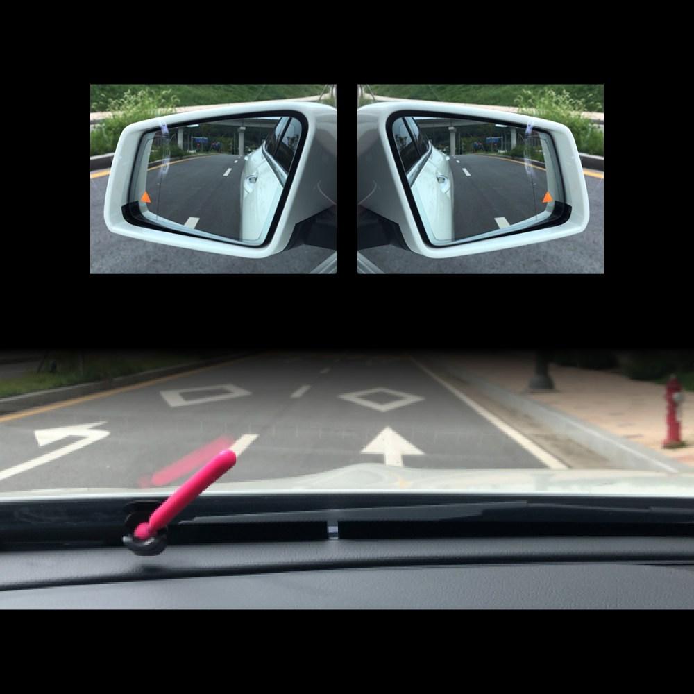 브알라 차선생 핑크 초보운전가이드라인