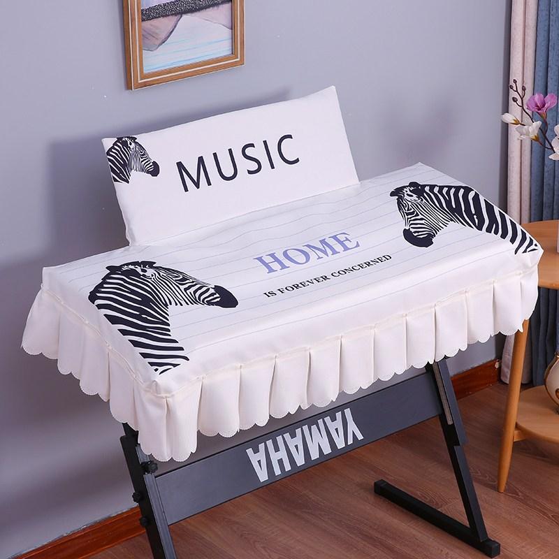 디지털피아노 프린팅 전자피아노 커버전기 피아노 88건 방진커버 61건, C02-PX-S1000BK(미포함 커버), T08-블랙화이트 얼룩말 전자피아노 후드