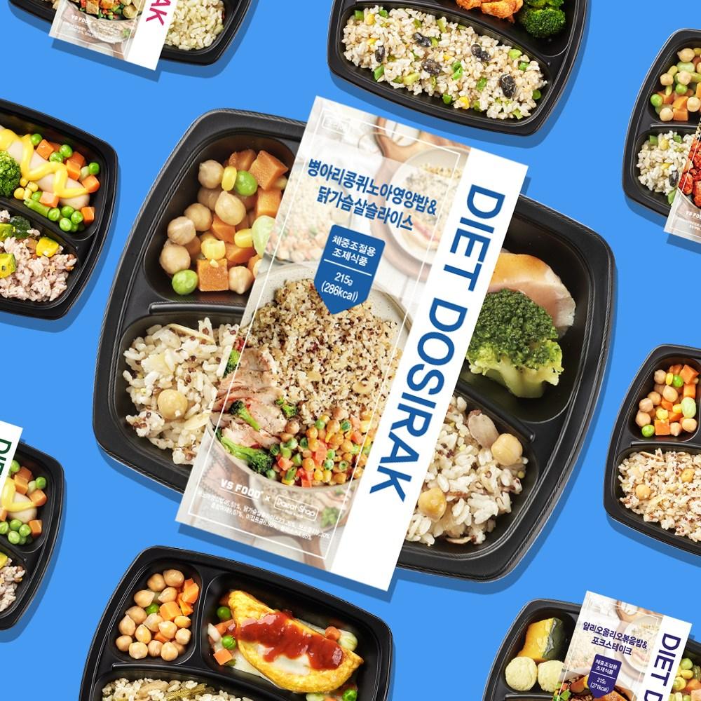 [더바른도시락] 다이어트 신상도시락 병아리콩퀴노아영양밥& 닭가슴살슬라이스 x 8팩