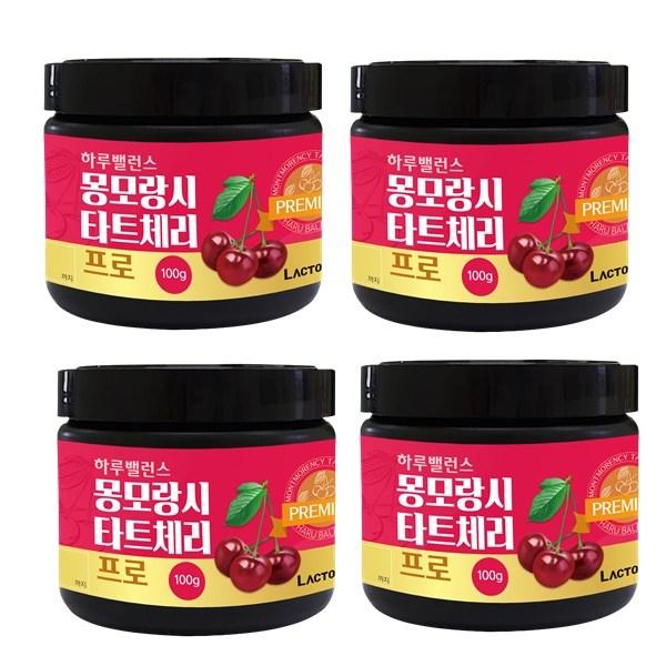 몽모랑시 타트체리 분말 가루 100프로 프리미엄 미국산 타트체리파우더 tart cherry, 4통, 100g