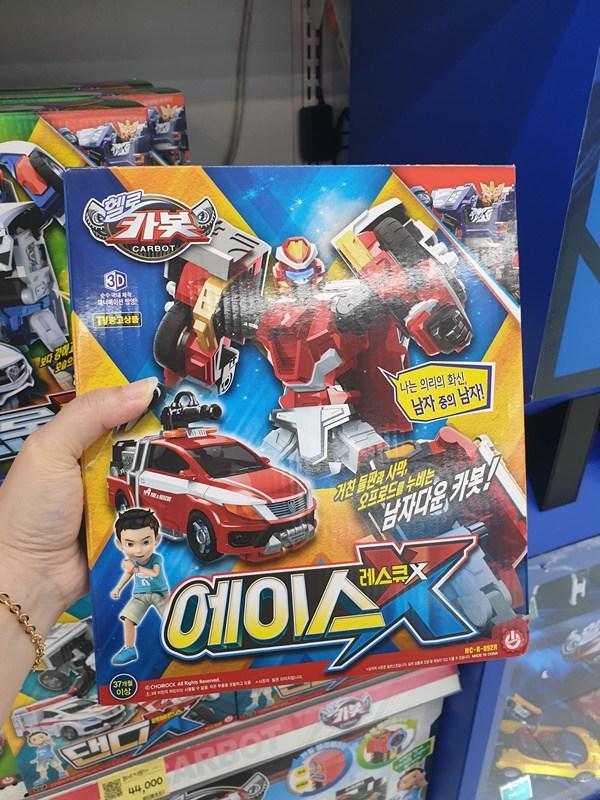 핼로카봇 로봇 펜타스톰x 프론폴리스x 미니 댄디 프라임 장난감 어린이 핼로카봇x 헬로카봇 -스카이x BOW79, 소방차