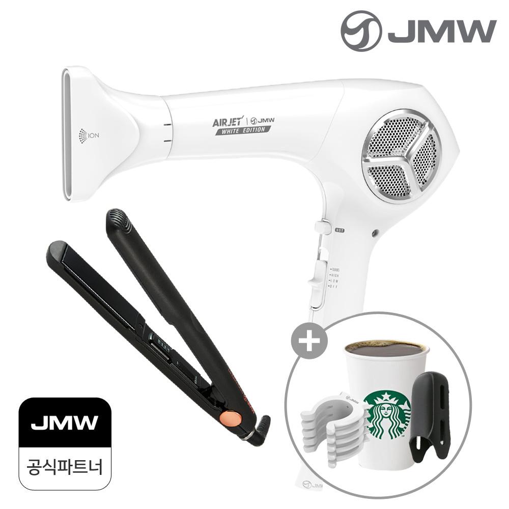 JMW 에어젯 터보 MS6010A 항공모터 드라이기+W2010ME 고데기 세트[LB073_52], 단일상품