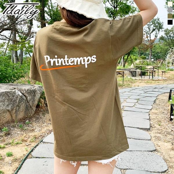 티데일리 남녀공용 쁘렝뗑 17수 반팔 티셔츠