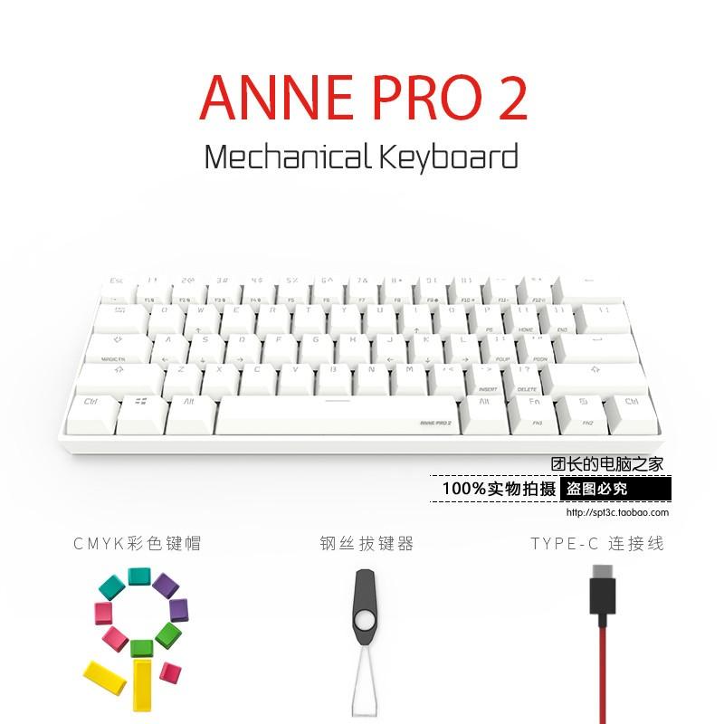 ANNE PRO2 유무선 블루투스 RGB 기계식 키보드, 블랙, 앤 프로 2