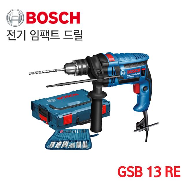 (오늘발송) BOSCH 보쉬 전기 임팩트 드릴 GSB13RE (650W) 100pcs 포함