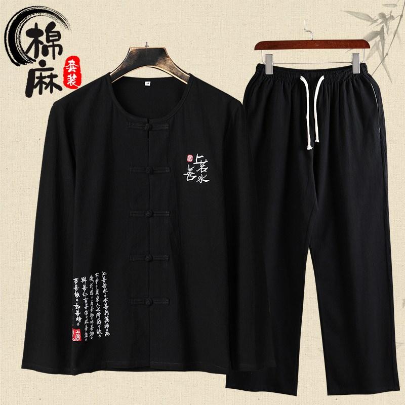 봄 여름 중년 및 남성 면화 삼베 모시 옷 세트