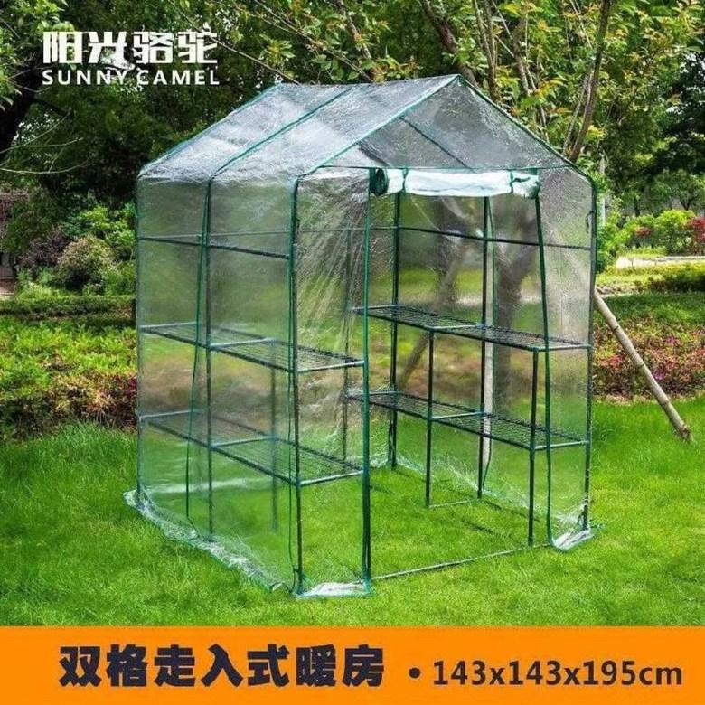 온실 텐트 조립식 비닐 하우스 농업용 미니, 이중 그리드143 x 143 x 195 -투명개