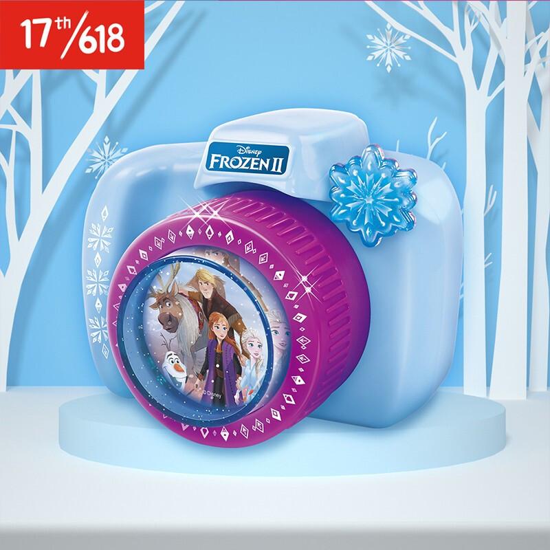 [618 광 환] 디즈니 겨울 기연 인형 여자 3D 스티커 머 신 애기 생일 diy 핸드 메 이 드 마법 스티커 머 신 추가 포장 선물 디즈니 입체 스티커 머 신 (빙설 2) DS - 2130