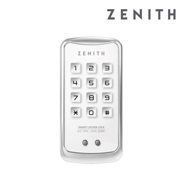 [천삼백케이] [경동나비엔_하우스플러스] 락커키 Z50N 화이트(번호전용)락카키사물함키, 단품