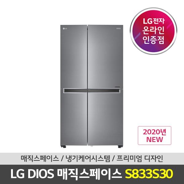 라온하우스 프리미엄 양문형 냉장고 [LG전자] 디오스 매직스페이스 S833S30 821리터 전국무료배송설치, 723879 (POP 5649560808)