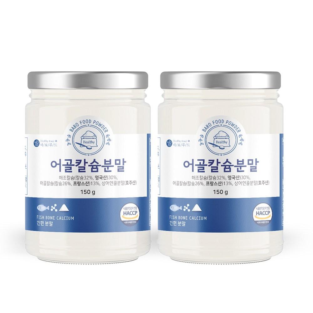바로푸드 어골 칼슘 분말, 150g, 2통