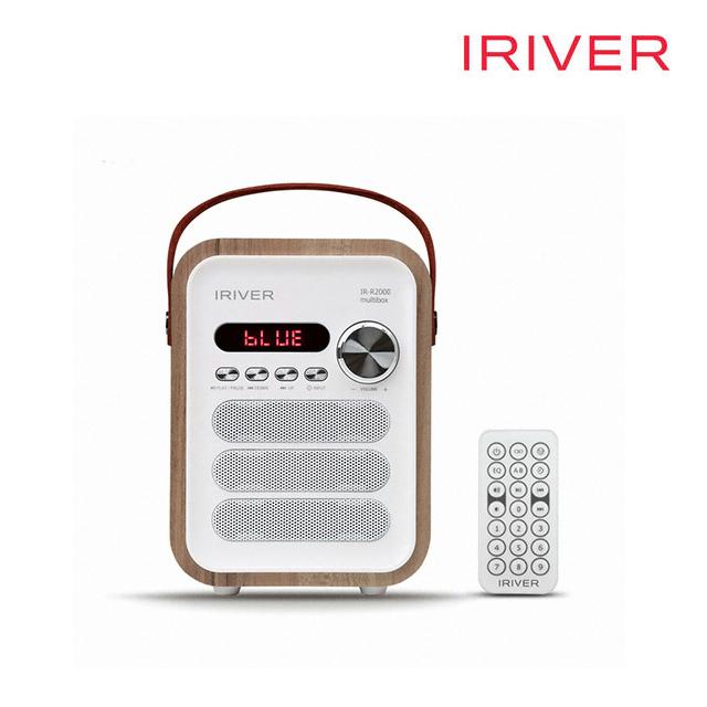 아이리버 IR-R2000 멀티박스 블루투스 스피커 FM라디오