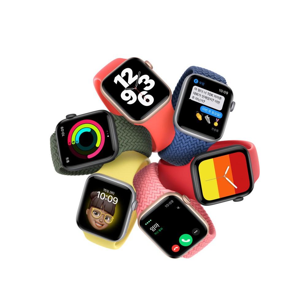 애플워치 SE 40mm 44mm GPS/GPS+셀룰러/관세포함/빠른출고, 핑크, 애플워치SE 44mm GPS