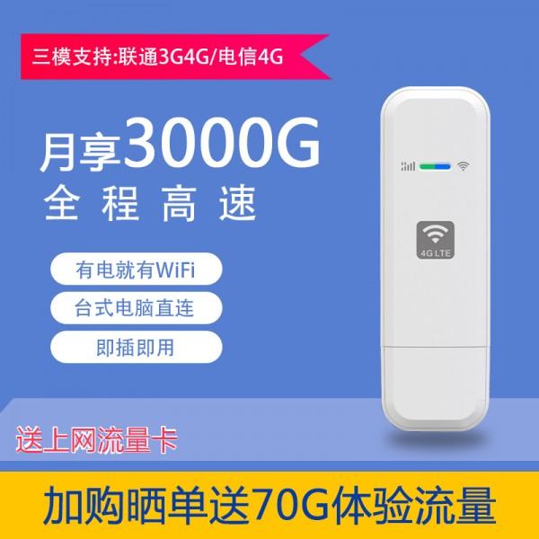 차량 와이파이 USB 캠핑 공유기 4G LTE 유심 쉐어링 SKT KT 자동차 라우터, 04 미니와이파이/듀얼넷콤통신카