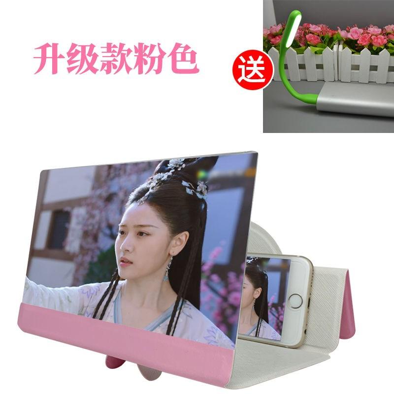빔프로젝터 스마트폰 스크린 확대기 슈퍼클린 큰액정 3d고선명 디스플레이 확대경 화웨이 통용 영사 매직기기, T04-핑크 _5D업그레이드형(화면 슈퍼클린)포기 US