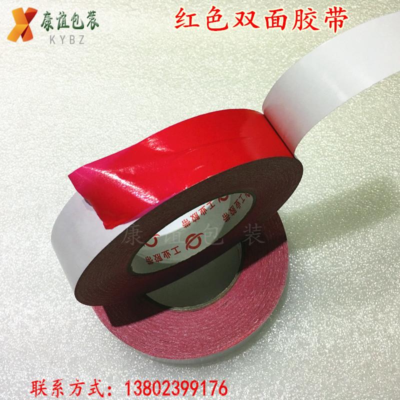 테이프 공장직매 고강도접착 레드 양면 높이 강력 접착성 주문제작가능, T23-200mm*50미터