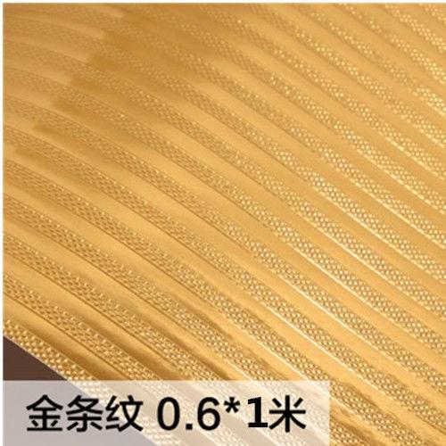 금테두리 자 스티커 장식 골드 라거울 실버헹거 티비 기함 금박 즉, 골드바 무늬 _60 센치 와이드 3메