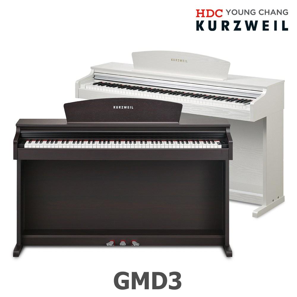 영창 커즈와일 디지털피아노 GMD3 GMD-3 전자피아노, 화이트