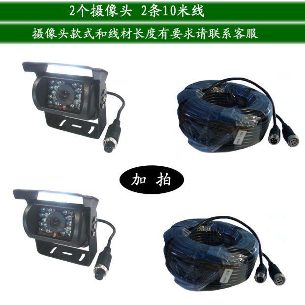 100431 차량용모니터 10inch모니터 액정 ahd선명한 12V24통용 항공단자 차량후진영상 사분, 아날로그 카메라 2 대 + 10 미터 케이블 2 개
