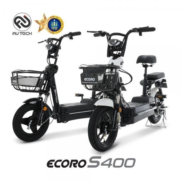 AU테크 에코로 S400 48V 17.5Ah 2인용 전동스쿠터, 상세페이지 참조