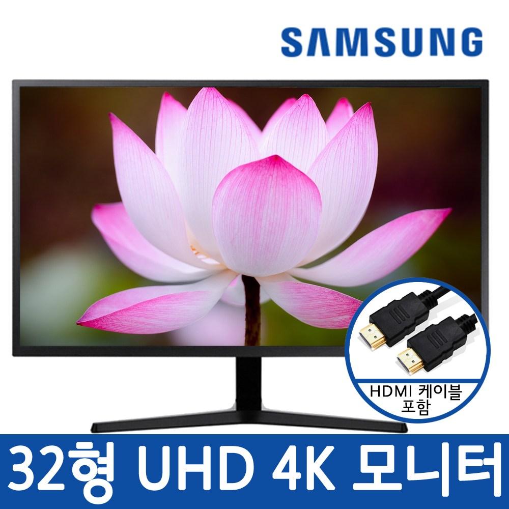 삼성전자 U32J590 32인치 4K UHD 고해상도 모니터 -RC-