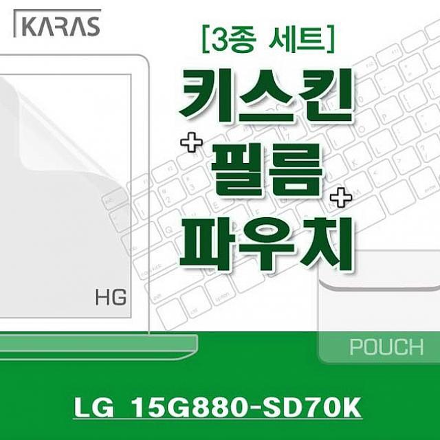 승리마트 LG 15G880 SD70K용 3종세트 노트북 파우치