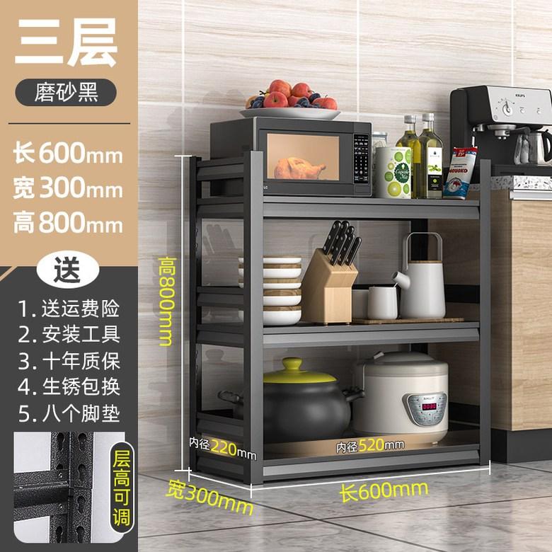 BNI스토리 팬트리장 그릇장식 홈 카페 정수기 선반, 옵션 3
