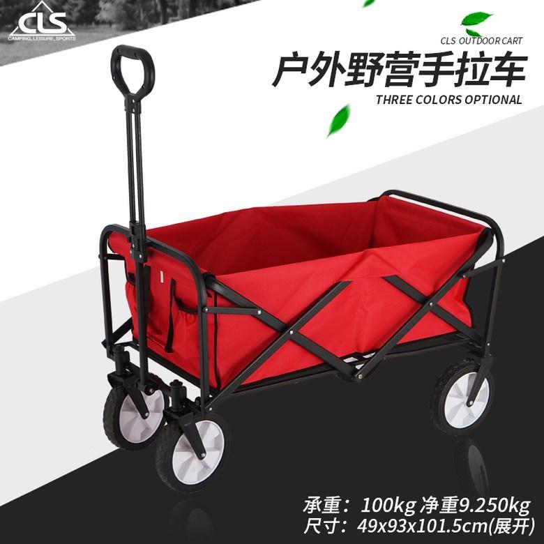 노스피크 웨건 캠핑 감성캠핑 카트 차박 준비물 용품 쉘터 수레, 빨간색 대형 (93X52X76CM)