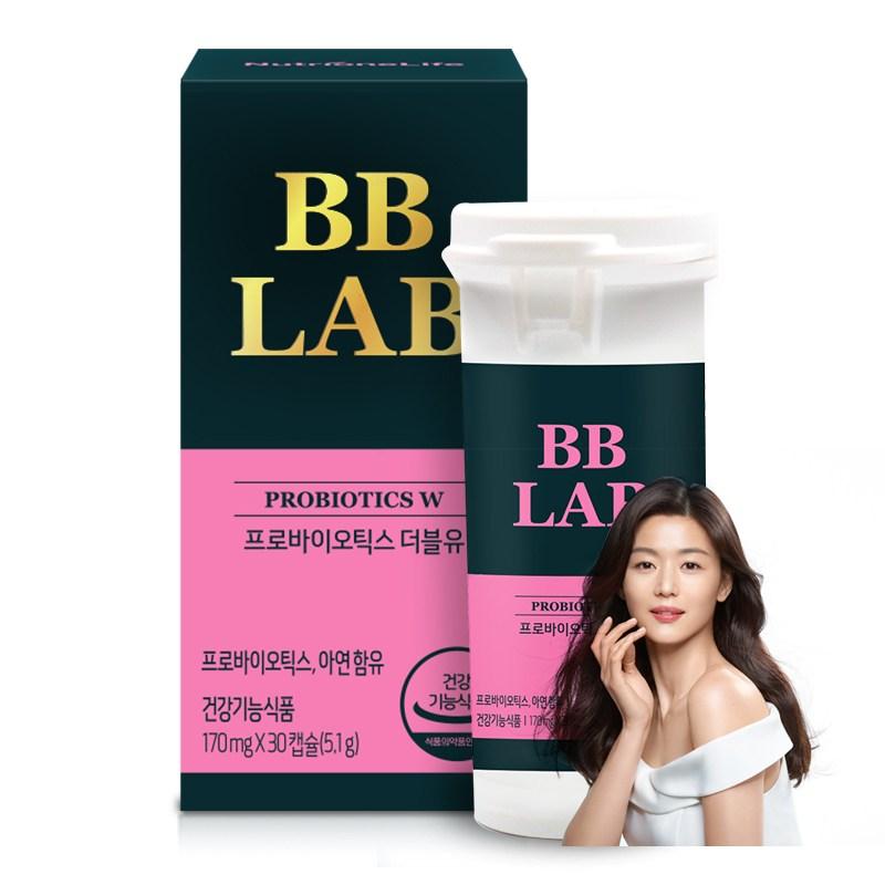 뉴트리원 질 유래 특허유산균 여성 장 건강 면역 강화 소형캡슐 비비랩 프로바이오틱스 + 활력환, 1box