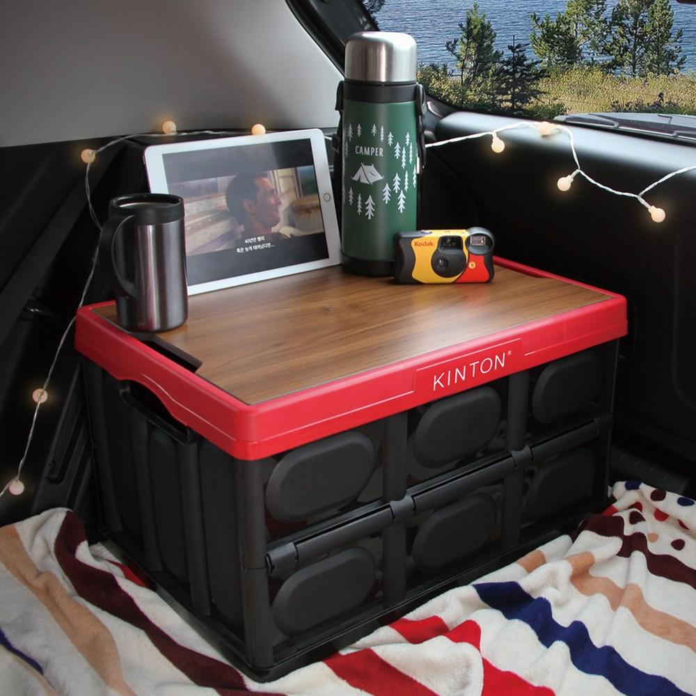 킨톤 트렁크정리함 캠핑 테이블 상판 포함 대형 57L, 트렁크정리함_블랙레드