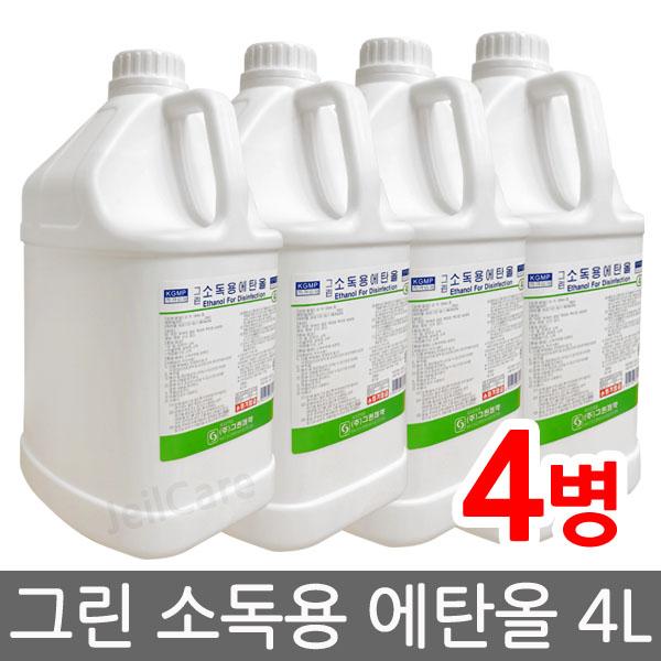 그린 소독용에탄올 4L x 4병