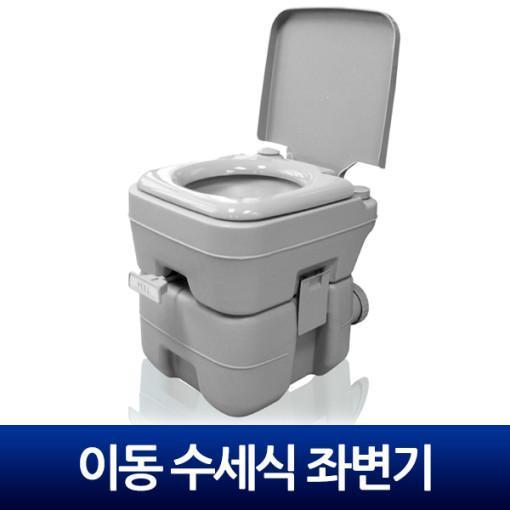 - 이동식 화장실 캠핑용 변기 수세식 좌변기 간이변기 휴대용화장실, 1개, One Color,선택2 PT-2001(20L)