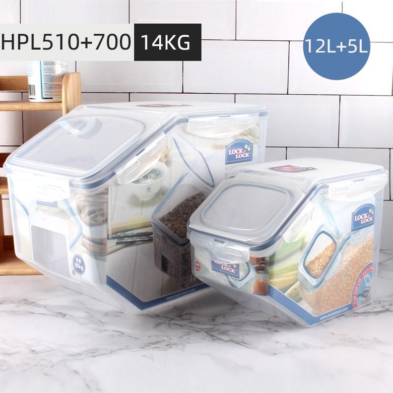 리빙리버 쌀통 락앤락 단추 저장함 빅 주방 키친 밀봉 10KG 비닐 플라스틱 가정용 방습 방충 20근 룩 쌀독 면 핑크
