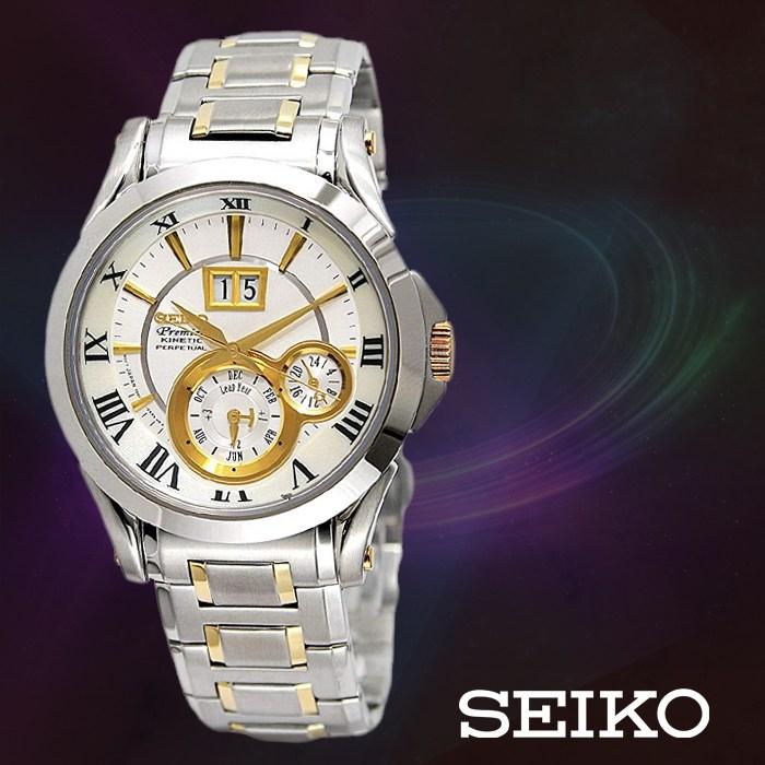 SEIKO 세이코 프리미어 SNP022P1 남성시계 메탈밴드 손목시계
