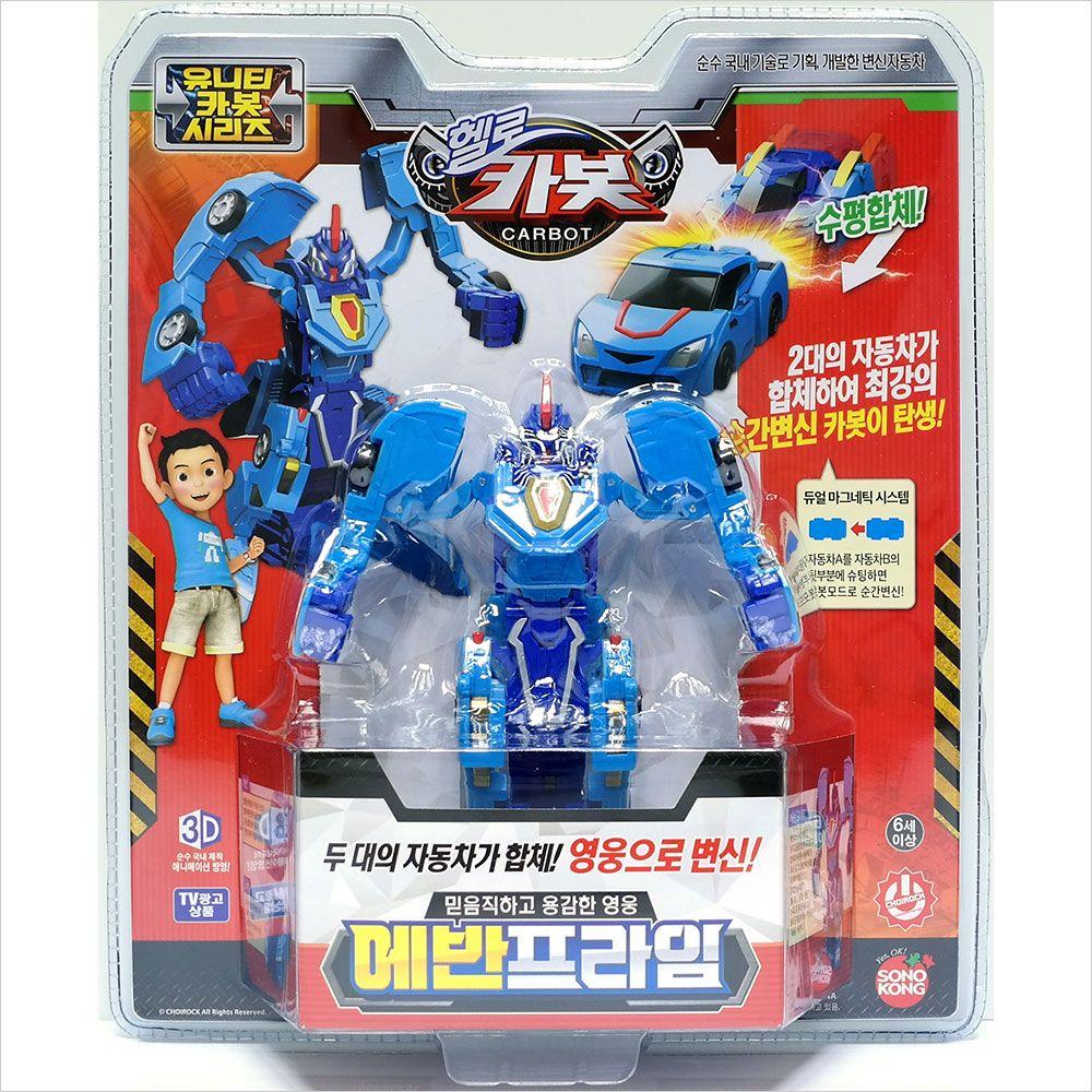 헬로카봇 에반프라임 캐릭터 로봇 장난감