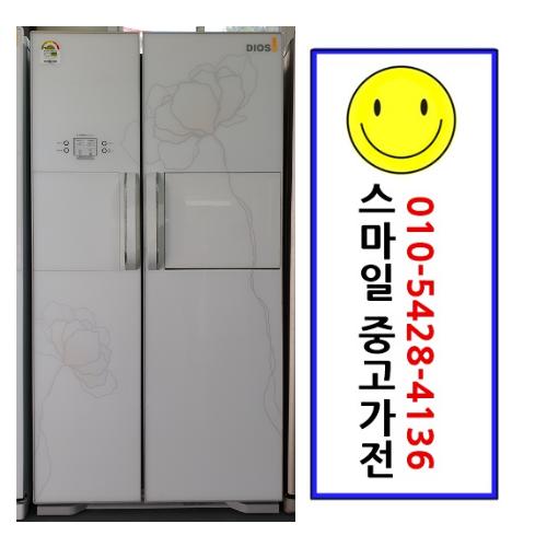 중고 삼성지펠냉장고 LG디오스냉장고 중고 중고냉장고 2도어냉장고 양문형냉장고 대우클라쎄냉장고