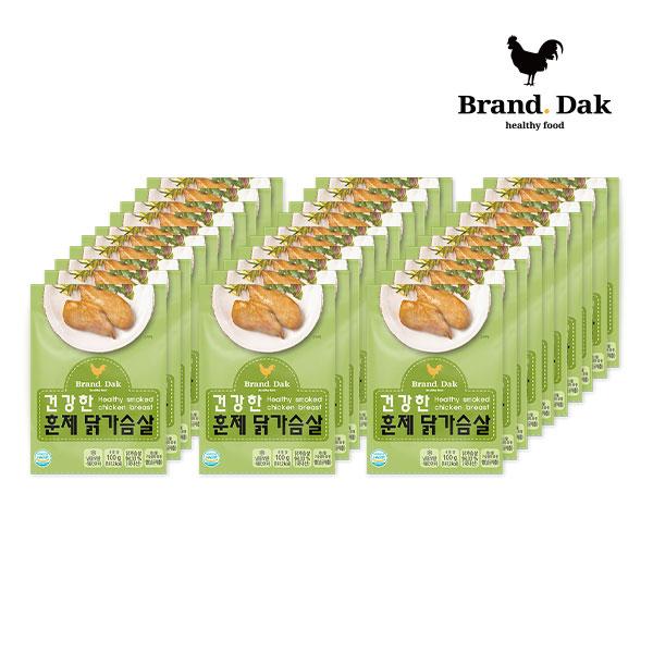 브랜드닭 훈제 닭가슴살 건강한(저염) 100g 30팩