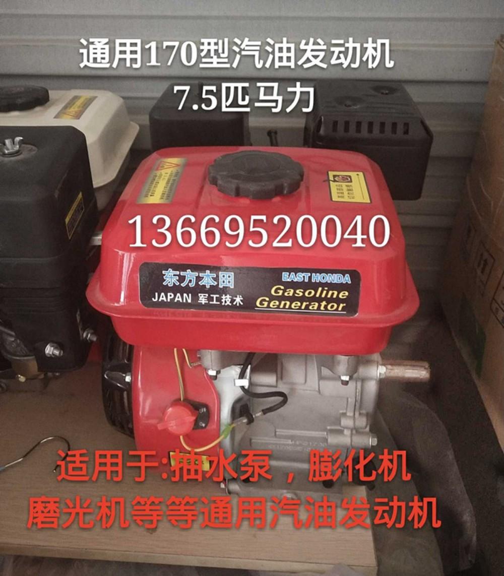 교체용 엔진 9마력 전기시동 키시동 리코일 수동 신형 소음기 장착 부품, R.동방혼다 가솔린 170 + 1개 (POP 5186525571)