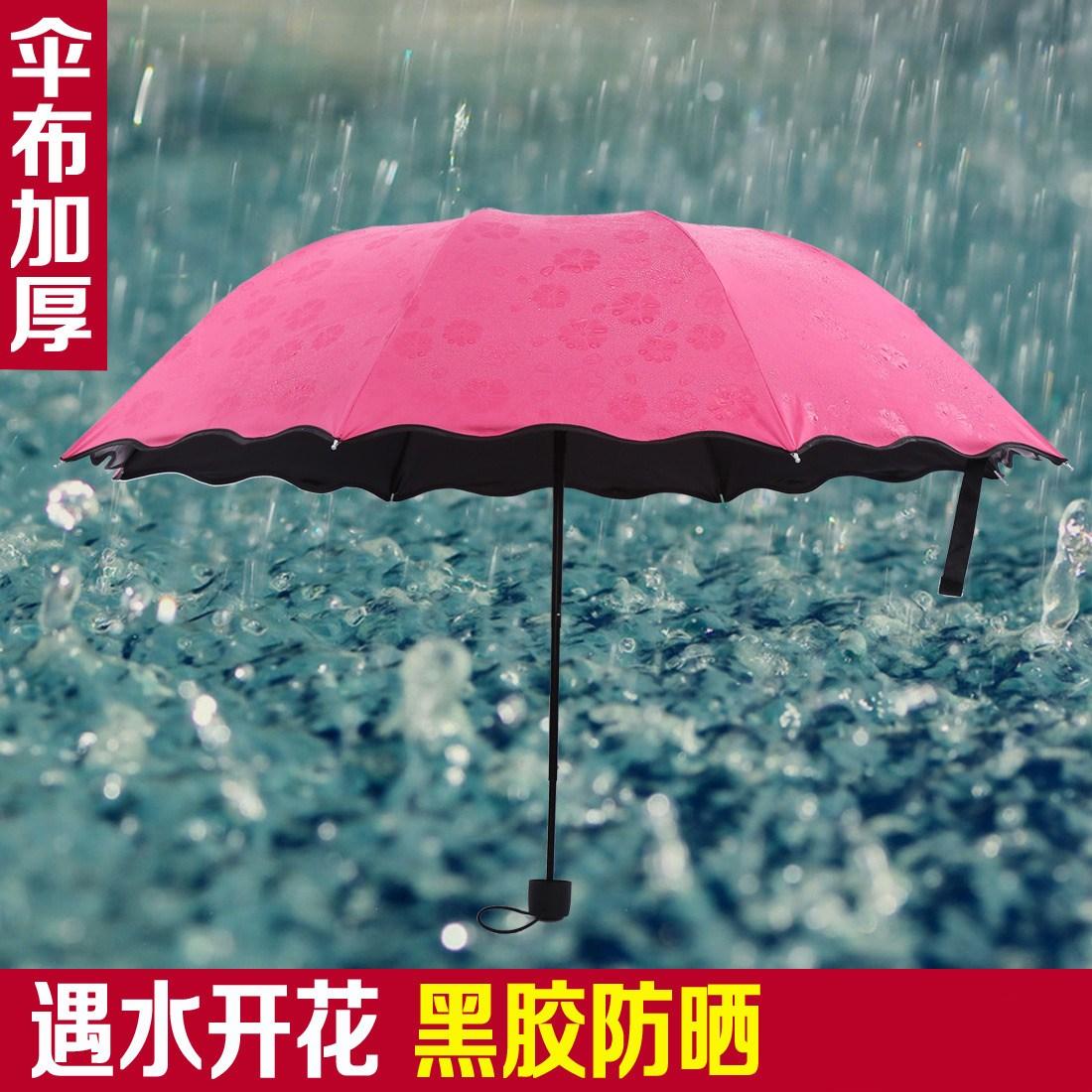 자동우산 Paradise플래그샵 홈페이지 전자동 양산 더블층 자외선차단 차양 여자양우산