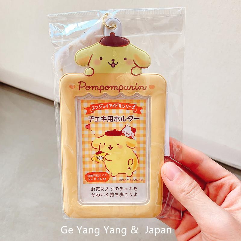 스팟 일본 산리오 멜로디 계피 개 캠퍼스 카드 홀더 티켓 포토 카드 케이스