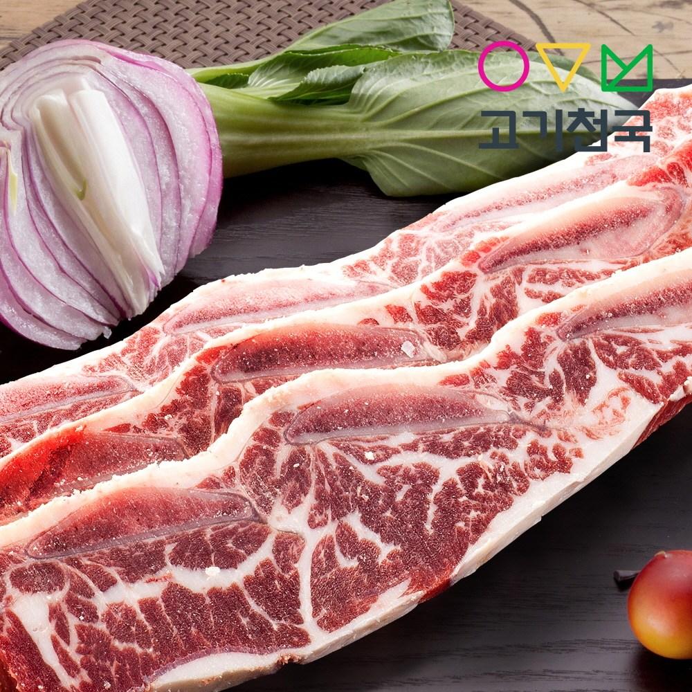 고기천국 호주산 YP등급 LA갈비(구이용)1kg, 단품