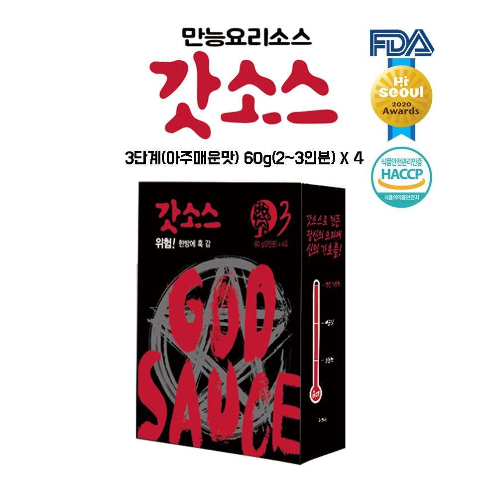 갓소스 떡볶이소스 3단계 (아주매운맛) 60g x 4팩