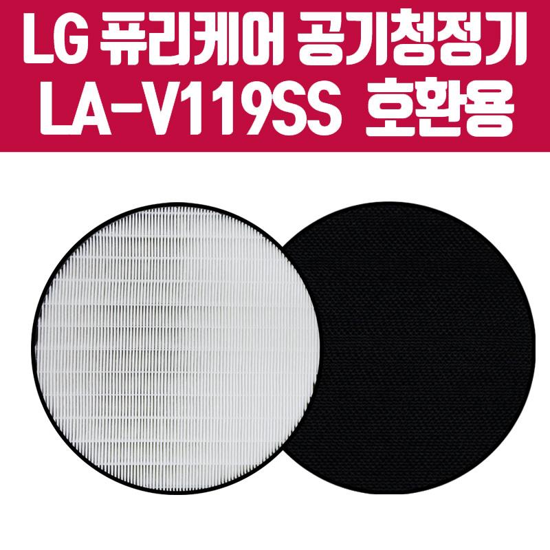LA-V119SS 필터 LG 퓨리케어 공기청정기 탈취+헤파, 프리미엄형
