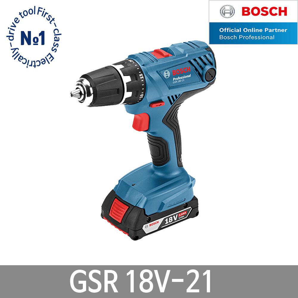 보쉬)충전드릴 GSR18V-21 3.0Ah배터리2개, 단품