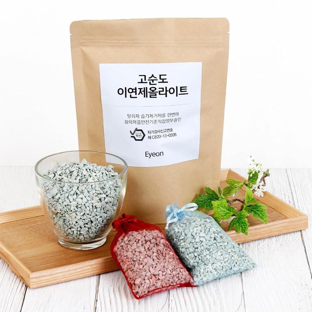 고순도 제올라이트 천연가습기 자연식 가습제 제습제 친환경 실내탈취제 집냄새제거제 라돈저감, 3kg